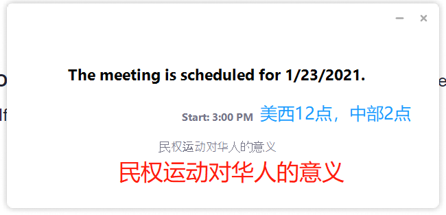 WeChat Image_20210102203931.png