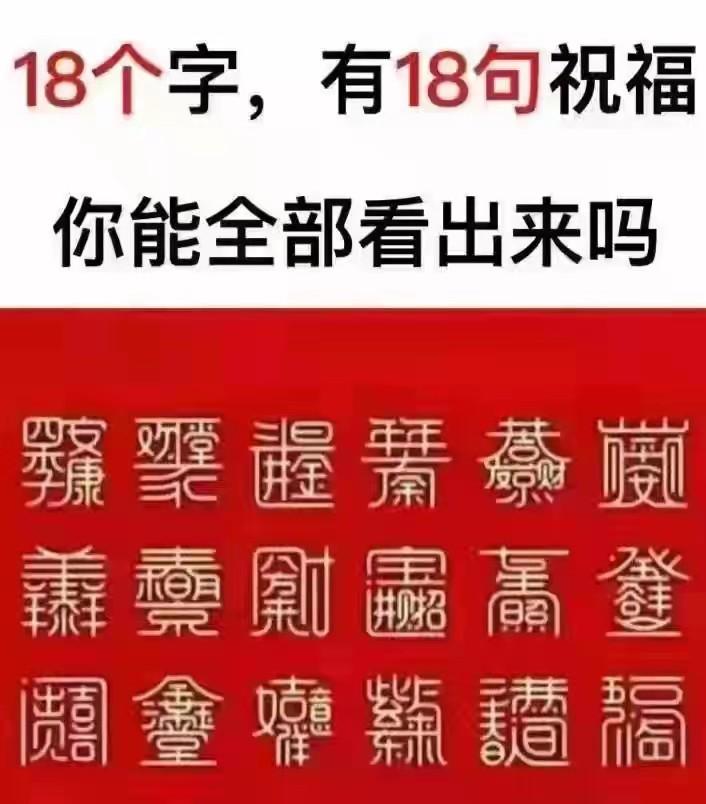 WeChat Image_20210210233306.jpg